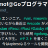 いなうらゆうま はここにいた 2019-05-07 on Twitter ( 稲浦悠馬 YumaInaura )