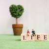 誰かのために生きたい~自分の命どう使う?~