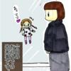 日常漫画『コートの早業』