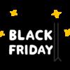 【iHerb】2017アイハーブのブラックフライデーセール=紹介コード利用で全品10%オフ!【12/1(金)3:00まで】