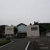 秩父図書館吉田分館(埼玉県 秩父市)