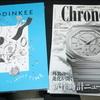 HODINKEEとChronos