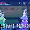 キャンジャニ∞に歌って欲しい楽曲