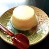 【雑穀料理】甘酒を使ったババロアの作り方【レシピ】