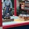 『銀茶会2018』(東京銀座)  無料で抹茶とお菓子が楽しめる秋の恒例イベント情報