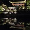 ソウルの世界遺産「昌徳宮」の「月灯り紀行」♪満月が導く門をくぐると昼間とは全く異なる雰囲気が美しすぎる!
