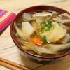 簡単!!ぷるもち すいとん汁の作り方/レシピ