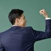 20代の転職体験談:仕事に対するモチベーションは下がる一方・・・転職を決断し、今では生き生きと仕事しています!