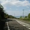 No.318 萩の越峠