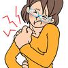 肩関節前面の痛みの時に考えられる疾患