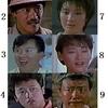 『七福星』②(1985年)「主な出演者」と「注目ポイント」