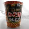 イオン姫路大津店でマルちゃんの「拉麺大公 味噌ラーメン」を買って食べた感想