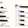 Hardening 2020 H3DX 参加レポート -岩間編-