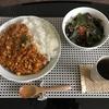カレールウを買うより、カレーパウダーを使おう。肉を使わない豆腐のキーマカレーが美味しかった話。