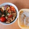 〔1人暮らし料理〕健康を意識したお弁当