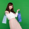 おしゃれ雑貨ならBONNEがお勧め!シルク腹巻&衣類カバーを実質58%引きで購入できた話