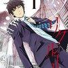 無料で読めるマンガアプリ「Manga-one」で掲載中のオススメ作品10選