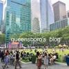 イベント盛り沢山!ニューヨーカー皆が訪れる夏のブライアントパーク