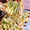 ベイシア で買ったイタリア産ピザを焼いて見ました。