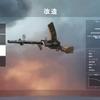 【BF1】従軍星章への道〜Madsen MG(塹壕)援護兵編〜【武器解説】