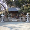 葛原岡神社(鎌倉・縁結びスポット)に行ってきました。
