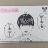 コミックス第1巻発売記念 特製QUOカード(全6種)