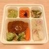 Day187:日本の冷凍食品素晴らしい【デミハンバーグ御膳】タイヘイ
