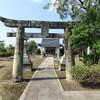 下無田神社の石造物