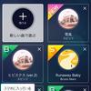 iOS用リズムゲーム『beat gather』をプレイ