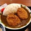 名古屋・錦三、ボリュームたっぷり、コロッケカレー