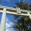 石切劔箭神社(いしきりつるぎやじんじゃ)に参拝