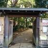 旧 前田侯爵邸(駒場公園)