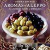 アレッポの香り、消えた人々の料理