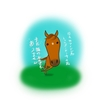 【やっぱり馬が好き劇場】スズカさんとレッツゴードンキさん