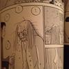 """岡崎京子『リバーズ・エッジ』雑論〜""""まなざし""""は""""解釈""""する〜"""