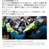 釜山の日本領事館前で不法占拠  2021年4月22日
