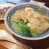 北白川の台湾料理店へ。
