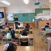 地震避難訓練① 事前指導と一次避難