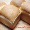 国産小麦のイギリスパンととくるみパン・パンの工程