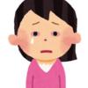 春風の季節 花粉症と結膜炎