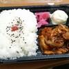 津久井浜【K's kitchen】激辛焼肉弁当 ¥630+特盛 ¥100