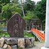 神社参拝_熊野大社