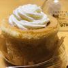 【ローソンスイーツ/ウチカフェ】上品な味と香りの「ミルクバター 露ふわケーキ」