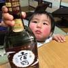 高知の名酒【土佐鶴】お酒は20歳になってから!