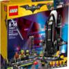 2018年2月1日新発売! レゴ(LEGO) バットマンムービーから4セット!