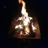ソロキャンプ 焚き火を楽しみ、ほぼ食べて飲むだけのゆるキャンから 簡単料理とおつまみ紹介