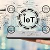 IoTデバイスペネトレーションテストは誰にでもできますか?