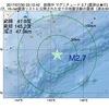 2017年07月30日 03時12分 釧路沖でM2.7の地震