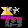 古事記講義スケジュール(11/8更新)