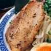 【グルメ】船橋駅から徒歩5分!女性でも食べやすいあっさり次郎系ラーメン『無限大ラーメン』